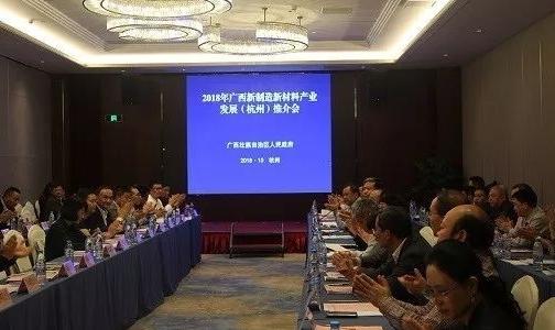 锦江集团与百色百矿签订田东氧化铝项目合作协议