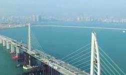 港珠澳大橋設計壽命120年 特殊鋼鋁派上用場