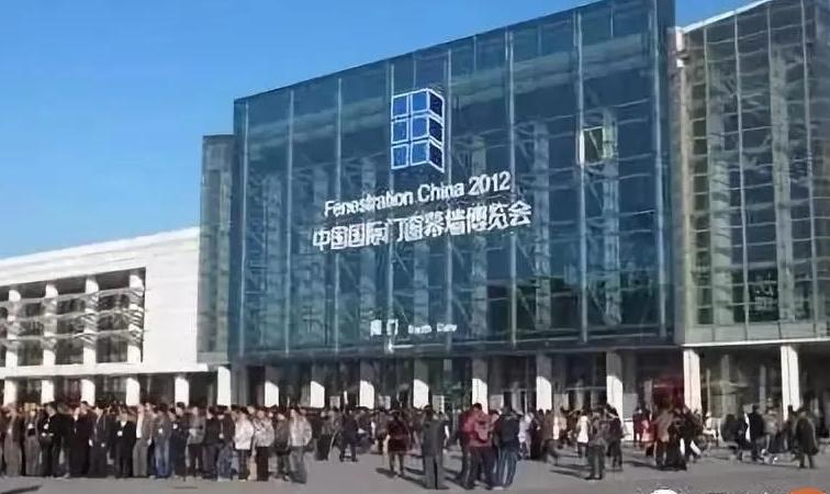 邓氏切铝机&丰金锐刀具-将亮相北京第16届国际门窗幕墙博览会