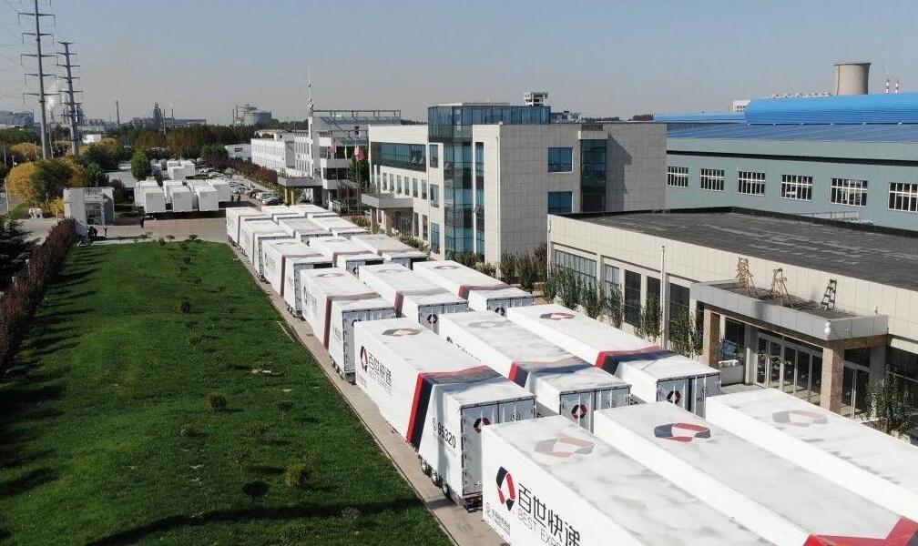明航汽车品牌立企  致力打造中国轻量化专用车领导品牌