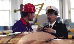 中国铜业2项成果荣获首届中央企业质量管理小组成果发布赛二等奖