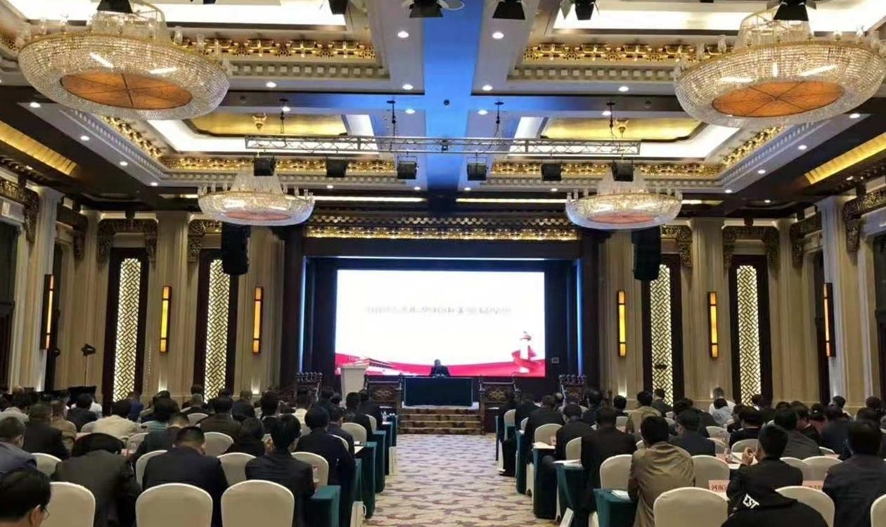 中国有色金属加工工业协会第七届四次理事会召开