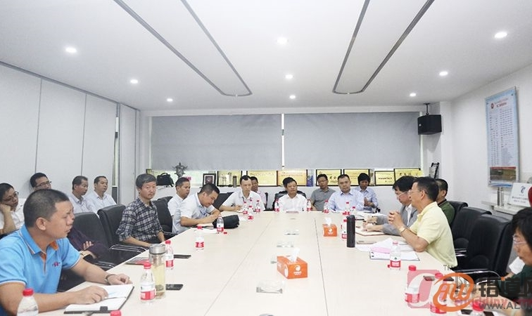 广东省铝加工专业委员会召开铝加工企业污泥资源化治理工作会议