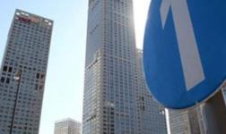 国常会:房价上涨压力大市县要尽快取消货币化安置