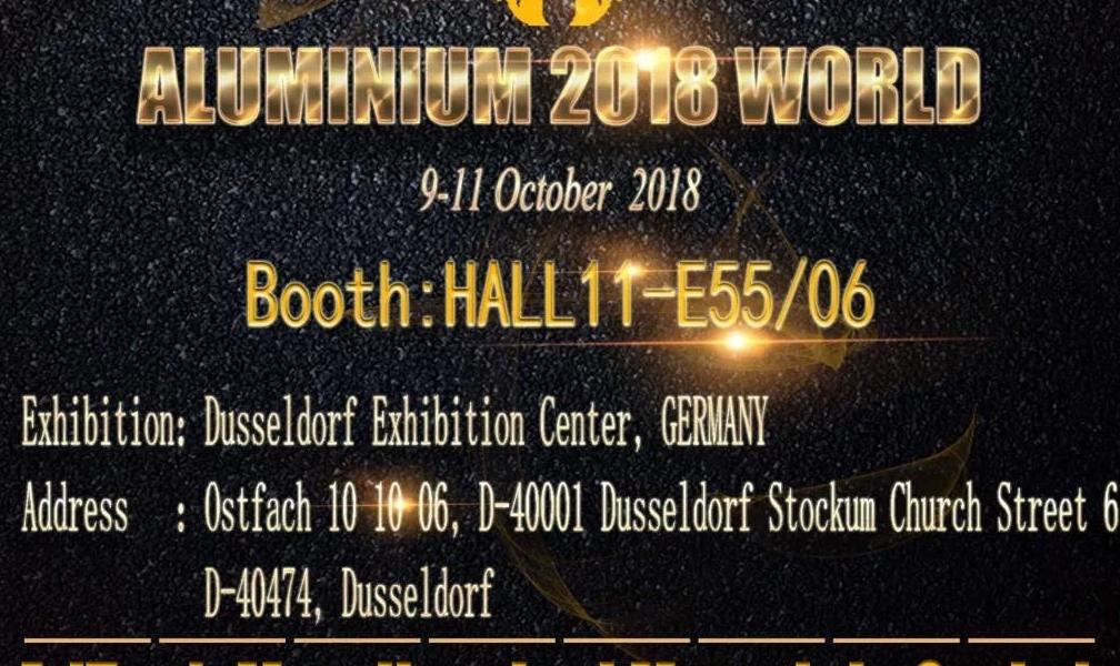 AdTech(艾文斯)亮相2018年德国国际铝工业展