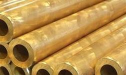 中铜―中铝材料院联合创新中心召开工作会暨铜加工专题研讨会