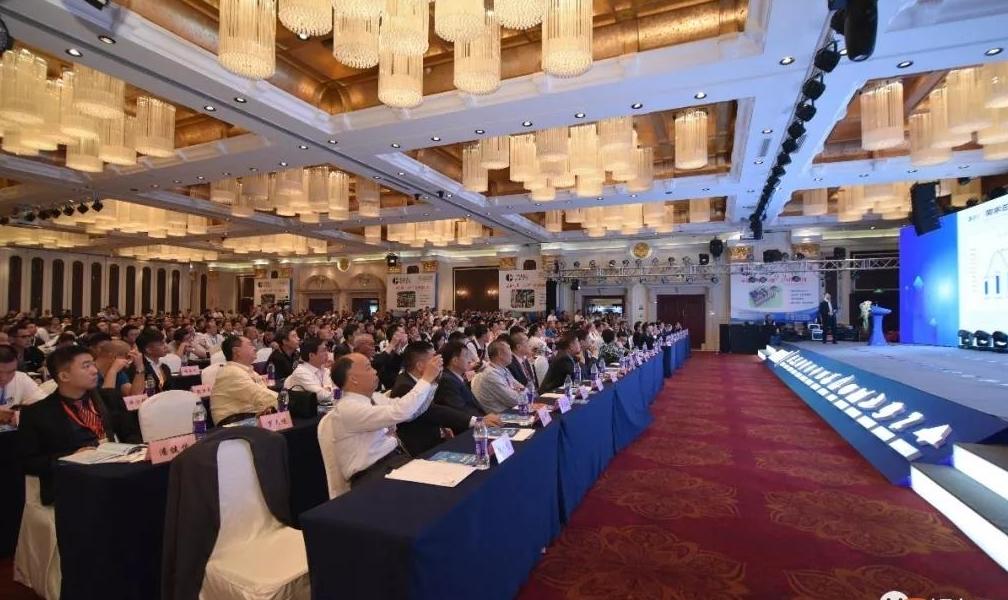 2018第9届广东铝加工技术(国际)研讨会盛大开幕