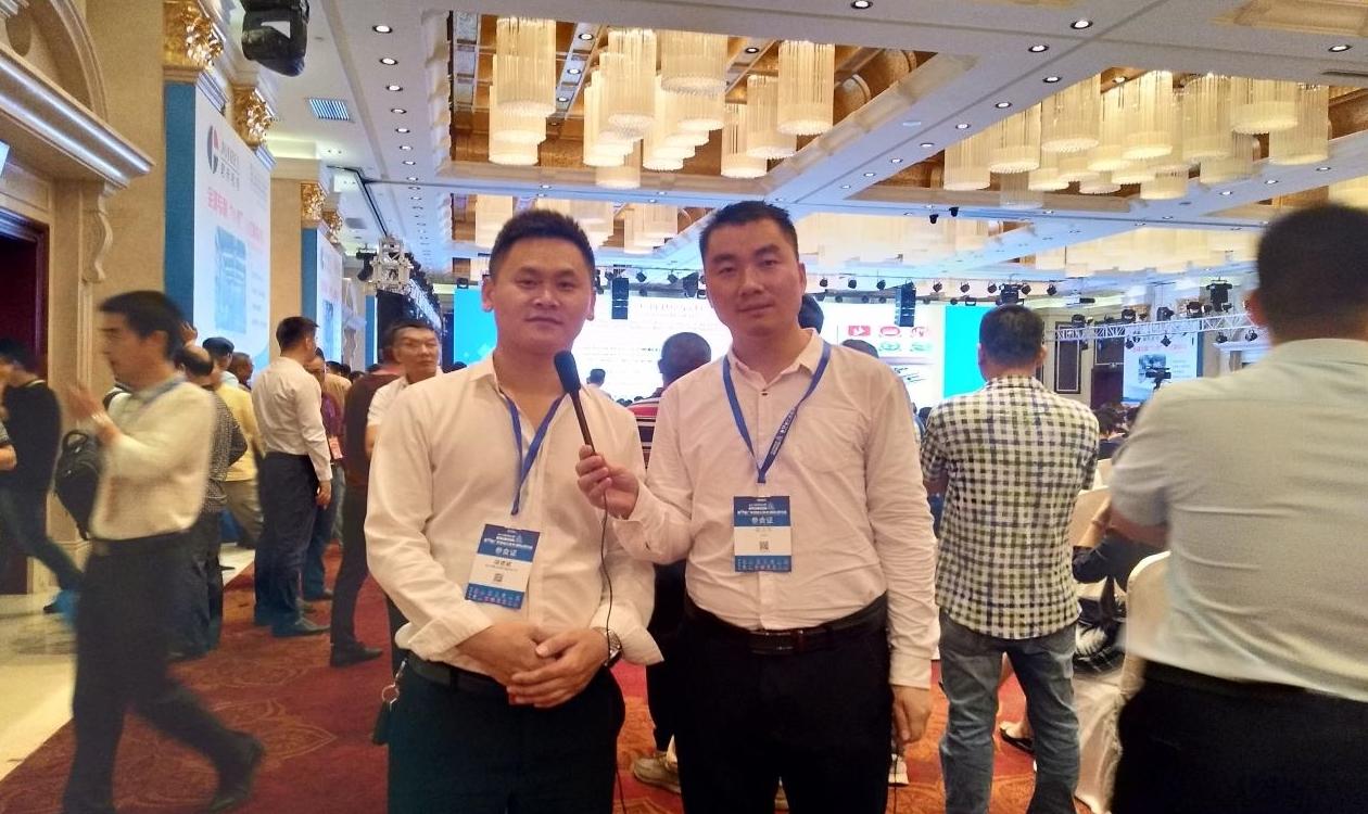 第9届广东铝加工技术(国际)研讨会圆满成功佛山粤科机械受邀出席