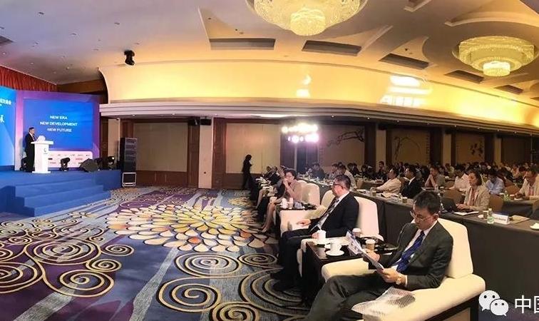 第十八届再生金属国际论坛及展览交易会开幕 推动产业高质量发展