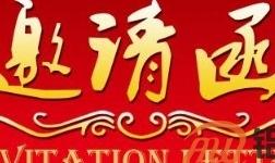 为买家提供免费住宿 2019武汉门窗展开始报名啦!