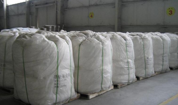 粉煤灰提取氧化铝项目技改取得阶段性成果