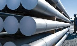 全产业链优势抵御消极因素影响 南山铝业前三季度净利同比增长5.67%