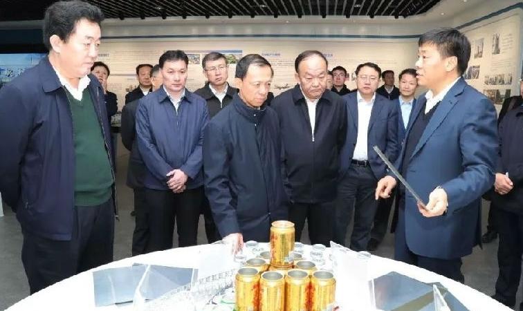 王书坚副省长来魏桥创业集团调研并召开专题座谈会