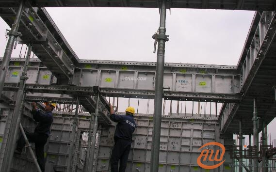 昌宜公司引领铝模行业 大力推进绿色建筑发展