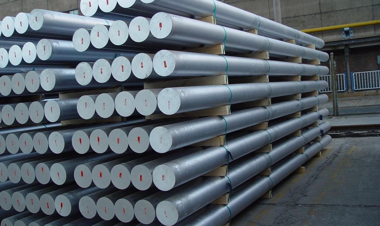 数说广西:建成我国重要的铝产业基地