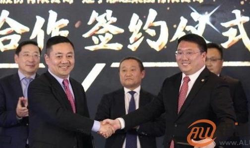 盛京银行与忠旺集团战略合作正式达成