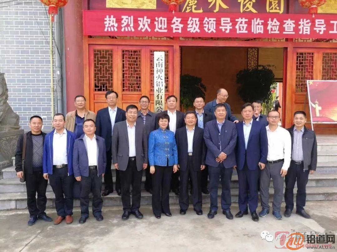 河南电解铝企业组团考察云南文山州水电铝建设