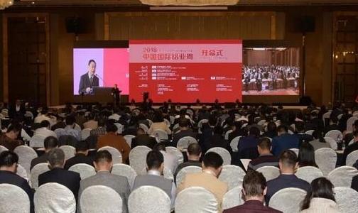 2018年中国国际铝业周在昆明盛大开幕