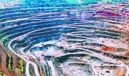 中国地调局矿产资源绿色评价研究中心青海分中心成立
