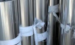 俄罗斯铝业联合公司副总裁一行到怀化高新区考察