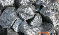 淡水河谷拟扩建全球第 一大露天开采铁矿