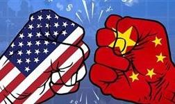 2018年中美贸易战始末一览
