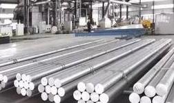 2020年邹平涉铝产业销售收入将达2000亿