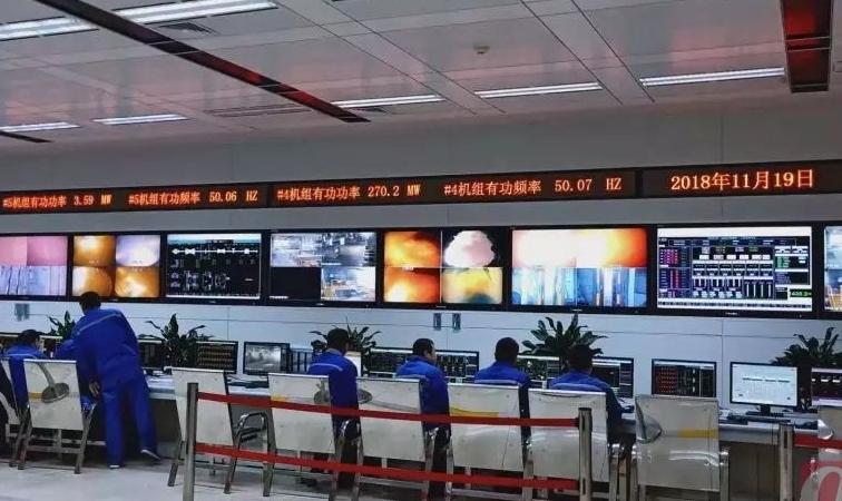 有色榆林新材料集团发电分公司No.5机组并网成功