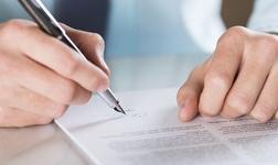 加快夏日哈木镍钴矿开发―黄河公司、金川集团、青海省地矿局签订三方合作协议