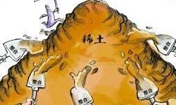 稀土新材料产业园实现产值95.9亿元