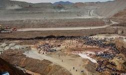 """""""矿产资源新政与全球矿业能源市场新态势""""论坛于北京举办"""
