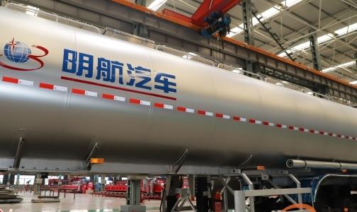 致力研发铝合金运输车 山东明航专汽引领物流运输轻量化时代