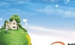 关于全面加强生态环境保护坚决打好污染防治攻坚战的实施意见