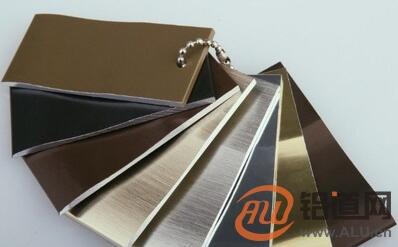 第十四届中铝工匠赛铝及铝合金熔铸工竞赛(青海赛区)在青海分公司举行