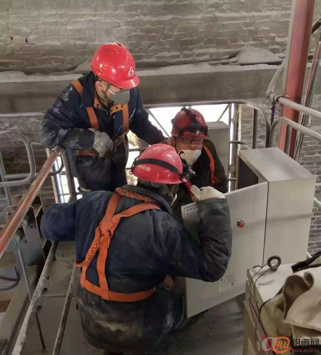 中铝青海电解厂多功能天车在线绝缘监测改造项目顺利竣工