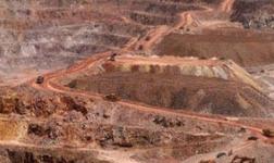首 个中亚矿业合作国际联盟将成立