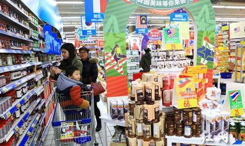 习近平:预计未来15年 中国进口商品将超过30万亿美元