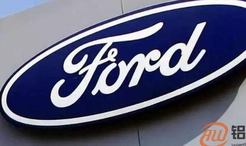 损失10亿美元和7万工作 福特再批特朗普美国钢铁价格创新高!