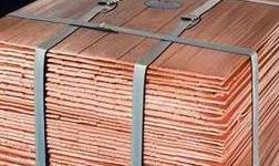 中国五矿与波铜集团签署270亿元电解铜采购合同