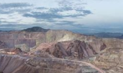 加拿大矿企加入巴西铜矿项目