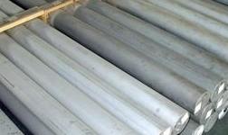 美国将zui终裁决对中国铝合金板征收反倾销和反补贴税