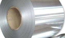 俄罗斯1-10月铜铝出口量同比增加 但镍出口量下滑