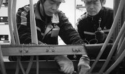 中铝矿业有限公司排隐患 保安全