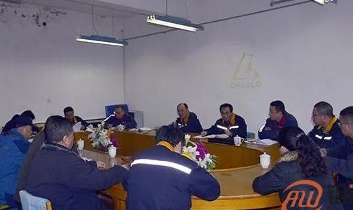 西北铝召开工会委员会全体会议