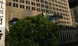 商务部:中美双方团队就磋商细节保持密切沟通 进展顺利