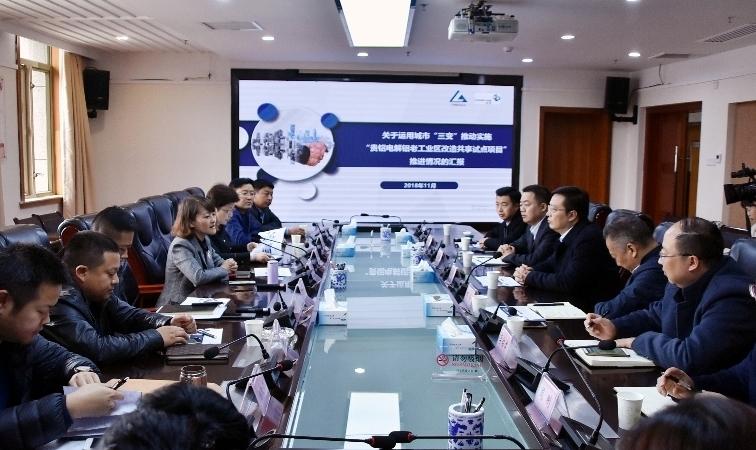 地企联动:金融北城项目加快推进步伐