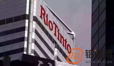 力拓集团(Rio Tinto )完成法国 Dunkerque 铝厂的出售