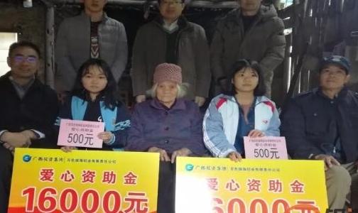 """百色银海铝公司到江仰村开展""""爱心助学及关爱儿童""""扶贫工作"""