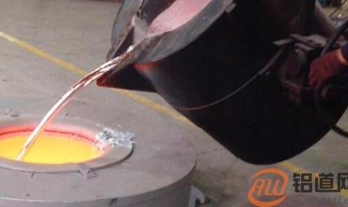 霍林郭勒市:铝水直供模式为企业降本增效