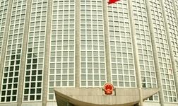孟晚舟事件zui新进展:外交部称中加双方正在沟通